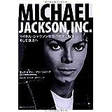 MICHAEL JACKSON, INC. マイケル・ジャクソン帝国の栄光と転落、そして復活へ