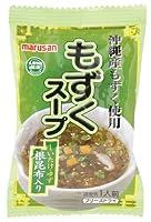 もずくスープ(FD)×10個セット