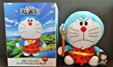 Bigぬいぐるみ[ドラえもん] & Bigアクションフィギュア[ドラえもん] 2点のセット Birth of Japan Shin Nobita Doraemon The Movie : 2016