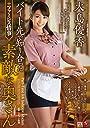 【アウトレット】バイト先で知り合った素敵な奥さん マドンナ DVD