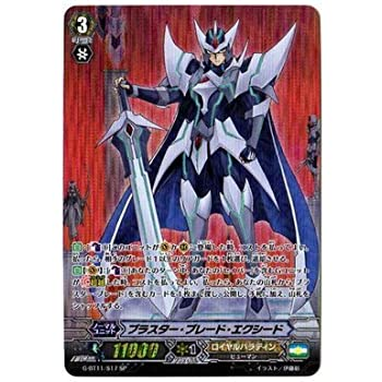 Please Select Cards Cardfight! Vanguard G-BT06 SP single cards