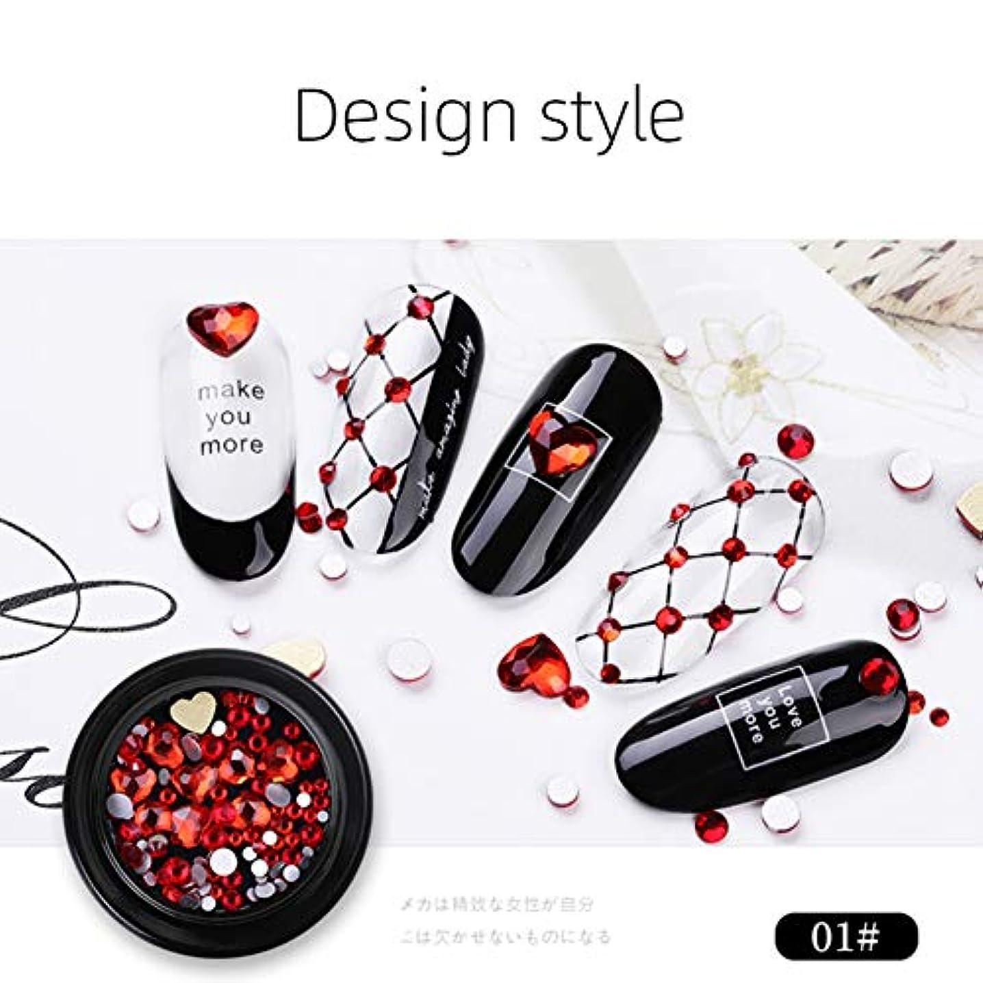 拍車同化する法的KISSION マニキュア ガラスドリルミキシング 光沢のあるスティックドリル ダイヤモンド ジュエリー装飾 ネイルDIY ファッションネイルアクセサリー