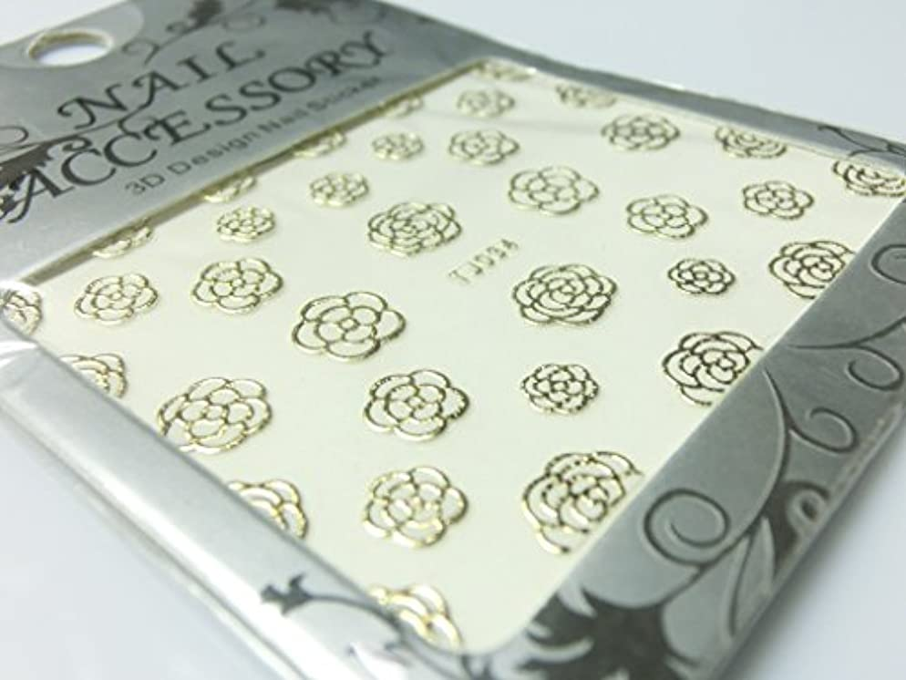 バイソン特徴棚【ラインストーン77】 ネイルシール カメリア 色選択可能 (ホワイトゴールド.)