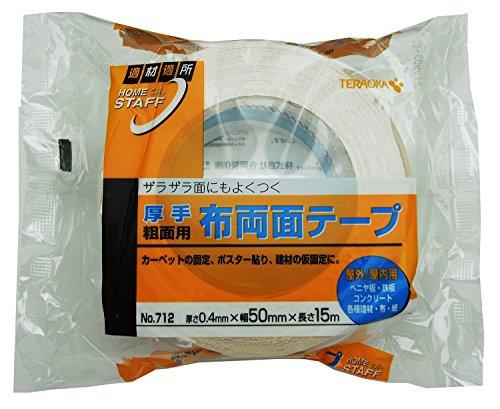 寺岡製作所 粗面用 厚手 布両面テープ 幅50mmX長さ15m No.712