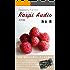 Raspberry Pi 2対応「Raspi Audio」活用編