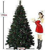 只今特別限定割引!最高級リッチ クリスマスツリー 210cm 赤い実と松ぼっくり付 濃密度2種類のボリューム感がとても良い枝のツリー  ドイツ、ベルギー輸出専用21-R