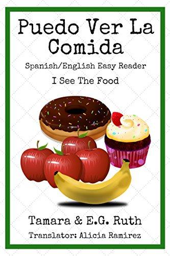 amazon co jp puedo ver la comida i see food spanish english easy