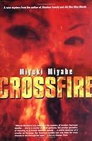 英文版 クロスファイア <Crossfire>