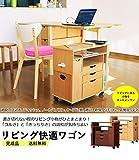 ノートPC、iPad、リモコン、雑誌まとめてスッキリ! 多機能サイドテーブル (ナチュラル)