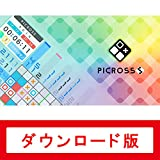 ピクロスS|オンラインコード版