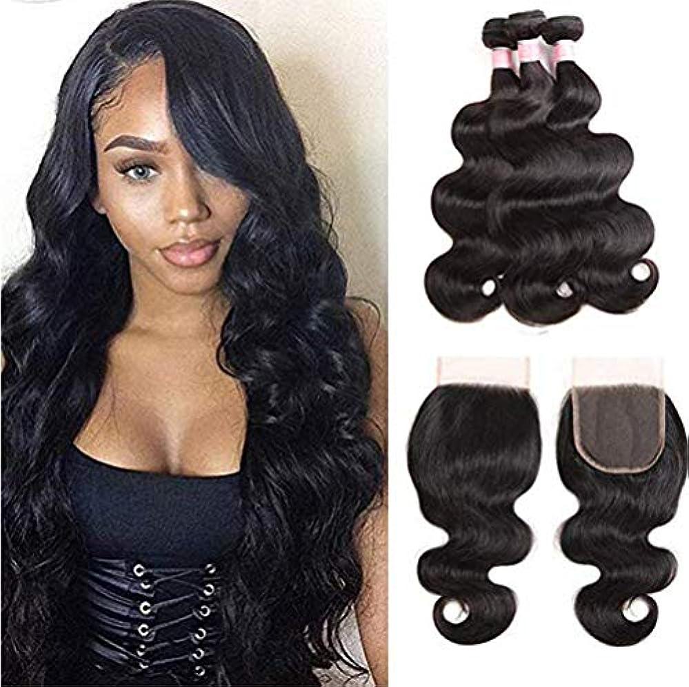 眉お手伝いさんアクティビティ女性8aグレードブラジル髪織り実体波髪1バンドル100%未処理のバージン人間の髪ダブル横糸ソフトと太い髪織り