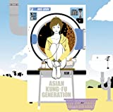 ロードムービー / ASIAN KUNG-FU GENERATION
