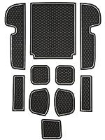 ホンダ RC1 RC2 オデッセイ 専用設計 ゴム ラバー ポケットマット ジュエル ラインストーン付き 10点セット 傷 異音防止