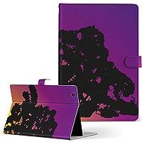 d-01h Huawei ファーウェイ dtab ディータブ タブレット 手帳型 タブレットケース タブレットカバー カバー レザー ケース 手帳タイプ フリップ ダイアリー 二つ折り 写真・風景 景色 風景 イラスト d01h-002453-tb