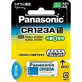 パナソニック カメラ用リチウム電池 3V 1個入 CR-123AW