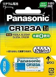 パナソニック リチウム電池 カメラ用 3V 1個入 CR123AW