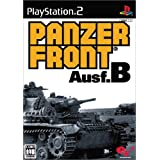 PANZER FRONT Ausf.B