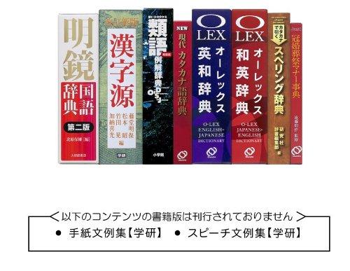 CASIO(カシオ)『EX-word(エクスワード)コンパクトモデルXD-C100E』