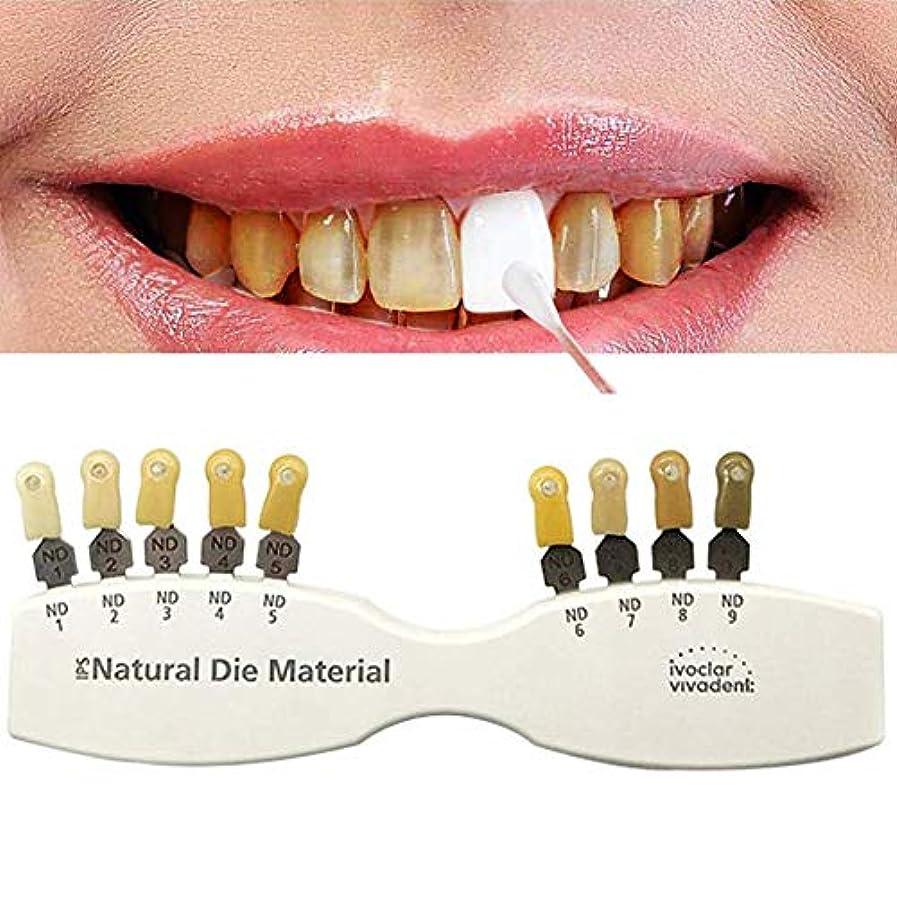 死ぬ人生を作るエアコンカラーパレット9カラートゥルートゥースカラーキットカラーパレットコントラストコールドライトホワイトニング前後の歯のホワイトニング