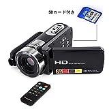 OFTEN HD 1920 x 1080p デジタルビデオカメラ HDV-301PR SDカード付き(最大32GB) (黒)