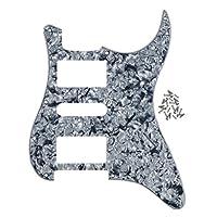 FLEOR HSHスタイルギターピックガードスクラッチプレート、フェンダーエレクトリックギター交換用グレーパールセット