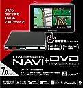 【 カイホウ 】DVDプレイヤー付属 7インチ ワンセグ ポータブルナビゲーション スタンド付 / KAIHOU DVD搭載 大画面 住所検索3600万件 オービス機能搭載