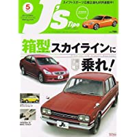 J's Tipo (ジェイズティーポ) 2007年 05月号 [雑誌]