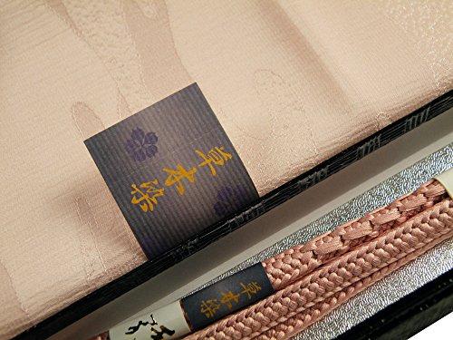 草木染 織柄入り 正絹 帯揚げ 手組紐 帯締め 2点セット ag-254 (NO.5)