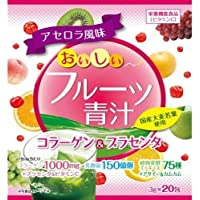おいしいフルーツ青汁コラーゲン&プラセンタ 3g×20包