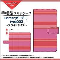 ガラスフィルム付 arrows NX [F-01K] ドコモ ARROWS nx 手帳型 スライドタイプ 内側ブラウン 手帳タイプ ケース ブック型 ブックタイプ カバー スライド式 Border(ボーダー) type003