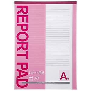 サンノート レポート用紙 A罫 A4 10冊セット 1631
