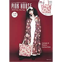 PINK HOUSE 2018 Pink Tote Bag【販売店限定版】 (e-MOOK 宝島社ブランドムック)