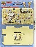 レスポートサック 【任天堂ライセンス商品】3DLL用キャラハードカバー『ピーナッツ あしあと』