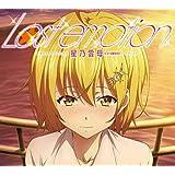 【Amazon.co.jp限定】Lost emotion(オリジナル特典:「メガジャケ」付)(期間限定通常盤)