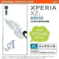 SOV35 スマホケース Xperia XZs ケース エクスペリア XZs イニシャル 翼(ペア) 白(左) nk-sov35-788ini L