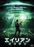 エイリアン オリジン[DVD]