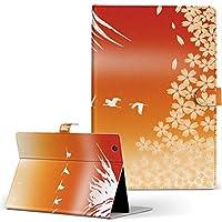 dtab Compact d-02K docomo ドコモ タブレット 手帳型 タブレットケース タブレットカバー カバー レザー ケース 手帳タイプ フリップ ダイアリー 二つ折り 写真・風景 その他 和風 和柄 景色 003170