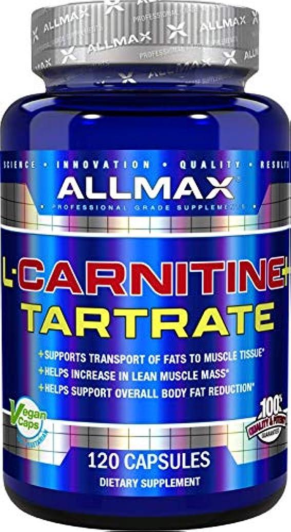 不適当何十人もあいまいさAllMax Nutrition - L カルニチン + 酒石酸 - 120ビーガン キャップ