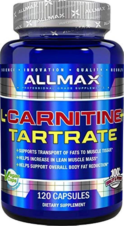 キノコ断片温かいAllMax Nutrition - L カルニチン + 酒石酸 - 120ビーガン キャップ
