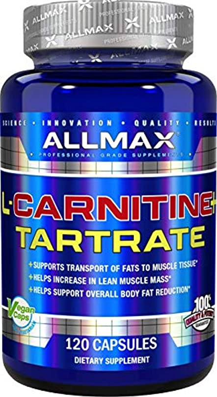 AllMax Nutrition - L カルニチン + 酒石酸 - 120ビーガン キャップ