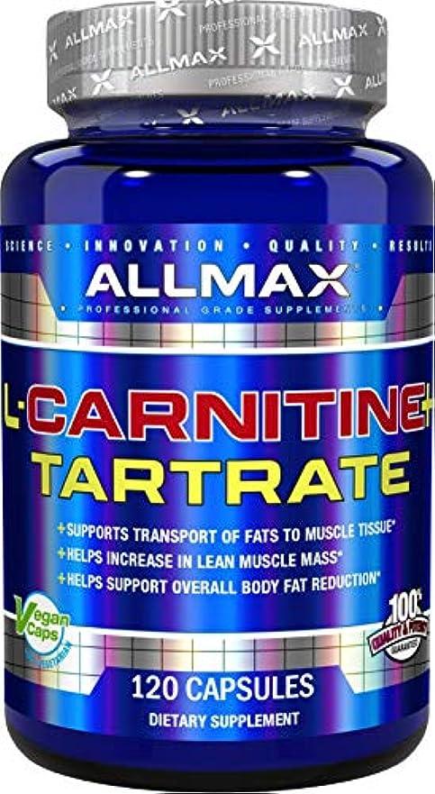 カビの配列ウェーハAllMax Nutrition - L カルニチン + 酒石酸 - 120ビーガン キャップ