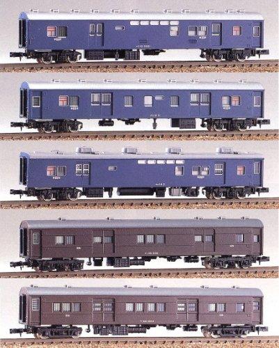 Nゲージ 102 小荷物専用列車 5輌編成セット (未塗装車体キット)