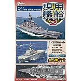 現用艦船キットコレクション2 10個入BOX(食玩・ガム)