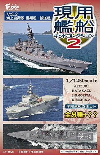 1/1250 現用艦船キットコレクション Vol.2 海上自衛隊 護衛艦 輸送艦 食玩 1BOX  エフトイズ ZT27854