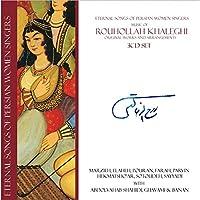 Eternal Songs of Persian Women Singers