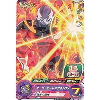 Super Dragon Ball Heroes Promo UVPJ-05