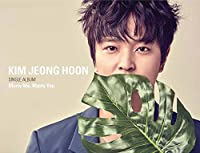 Kim Jeong Hoon - Marry Me, Marry you CD+Calendar [韓国盤]