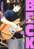 BECK(30) (KCデラックス)