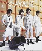 覚醒シュプレヒコール【初回限定盤A(CD+DVD)】(在庫あり。)