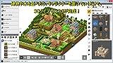 SMILE GAME BUILDER オンラインコード版